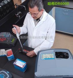 哈希DR6000紫外可见光分光光度计