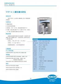 进口二氧化氯分析仪
