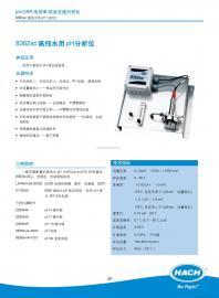 HACH哈希8362sc高纯水用pH分析仪