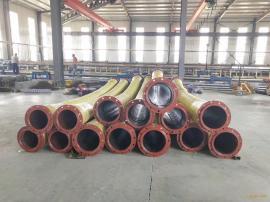 厂家特制铝厂钢厂过渣壳用超耐磨夹布胶管
