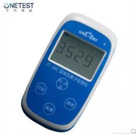 IT-10C硅胶瓷砖板材纺织品固体负离子检测仪负离子眼镜测试仪