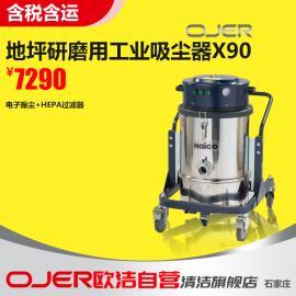供应工厂专用单相低噪音工业吸尘器X90价位