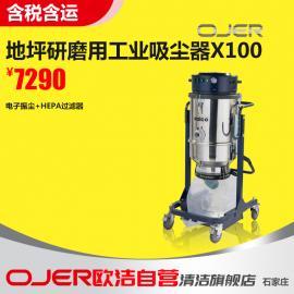 供应工厂专用单相低噪音工业吸尘器X100价位