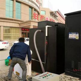太阳能光伏电站生活污水处理设备