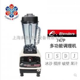 E-Blender专业调理果汁冰沙机EJ-747P搅拌机-调速型
