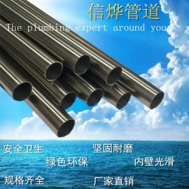 304不锈钢卡压水管 304不锈钢给水管