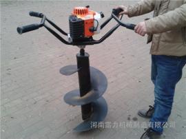 电杆苗木栽植用种树挖坑机快速又不费劲