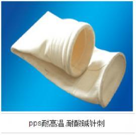电厂专用PPS除尘布袋