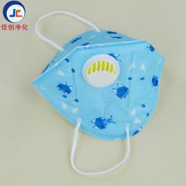 直销带呼吸阀折叠口罩五层防雾霾口罩