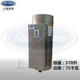 工厂供应连锁店蒸包子馒头用75KW电热热水锅炉