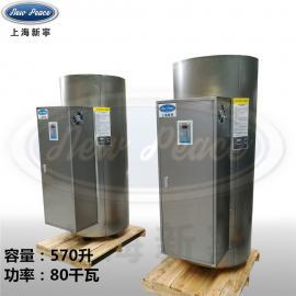 供应收缩膜套标机配套用全自动80KW电热水锅炉