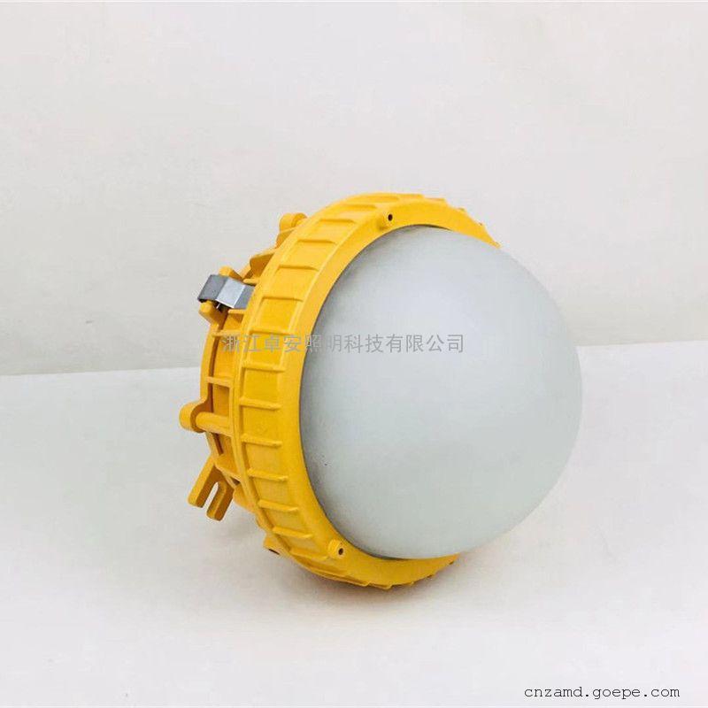 BPC8766 LED防爆平台灯 海洋王 BPC8766