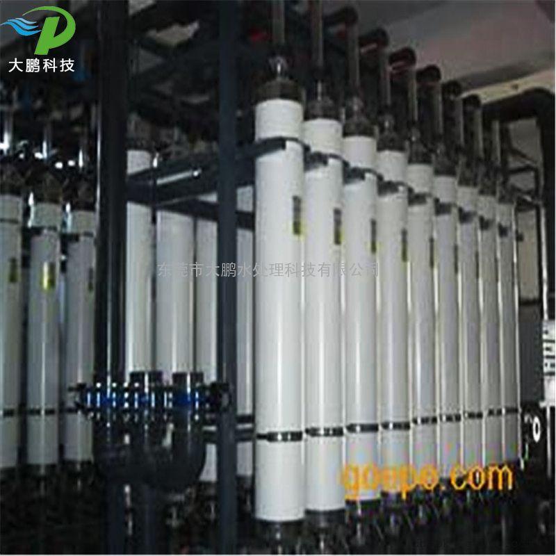 食品厂中水回用设备 一体化中水回用设备 质量有保障