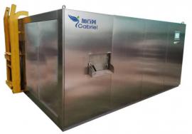 加百列GBL-1500中型易腐垃圾处理设备
