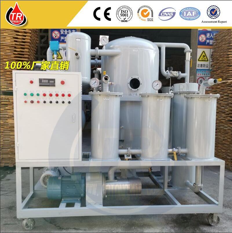 TR大型电厂、电站专用变压器油双级真空滤油机