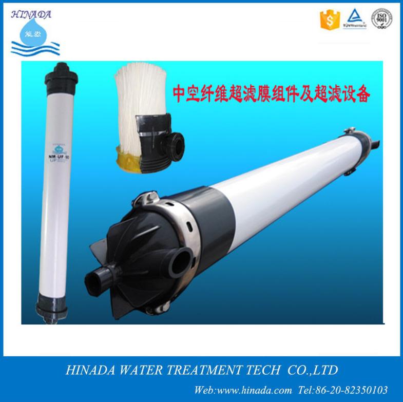 厂家直销 UF-200(8寸)超滤膜水处理膜组件