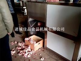 冻鱼盘破碎机视频 大型冻肉板破碎线