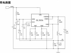 100V转5V丝印SL3036H芯片降压恒压IC