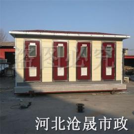 移动厕所――环保厕所――生态卫生间