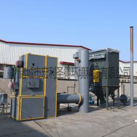 定制垃圾焚烧炉 大型垃圾焚烧炉 烟气达标排放 无烟无味无污染