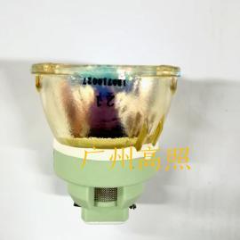 欧司朗380电脑摇头光束灯灯泡 OSRAM 461W S