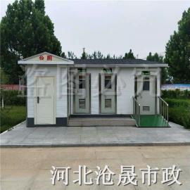移动厕所 金属雕花板环保厕所
