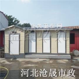 小区生态环保厕所 免水移动厕所