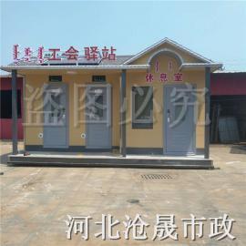 移动厕所选沧晟市政——专业生产移动厕所
