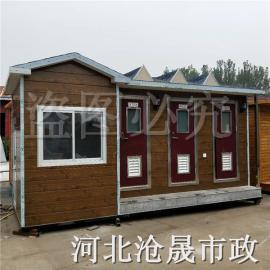 景区移动厕所 环保厕所 生态厕所