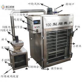 全自动真空腌制入味机变频真空滚揉机鸡柳滚揉机真空鸡肉腌制机