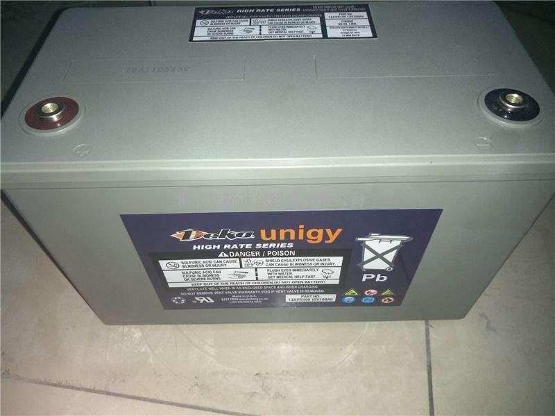 美国原装进口德克DeKa蓄电池8G8D官方网站