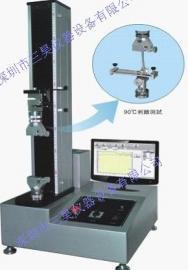 三昊仪器生产90度剥拉力万能拉力试验机