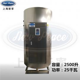 厂家直销煮豆浆豆腐机用全自动25KW小型电热水炉