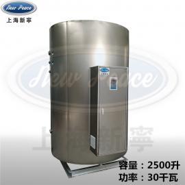 工厂直销蒸饭箱灭菌罐用不锈钢内胆全自动30千瓦电热水炉