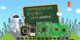 60V100V电动车供电GPS定位器IC恒压100W