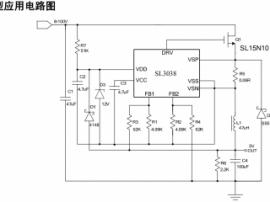 90V电动车供电GPS定位器芯片IC 恒压30W低功耗