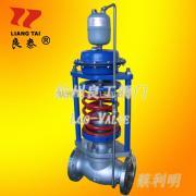 ZZYP-16C自力式背压阀自力式蒸汽温阀自力式压力调节阀