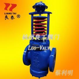 节能型蒸汽稳压阀ZZYN-16B自力式压力调节阀