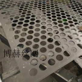 专业生产大圆孔冲孔网 不锈钢冲孔筛板 各种孔型 均可定制