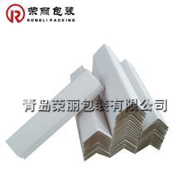 包装厂家出售纸包装箱护角 品质优