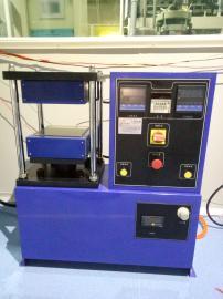 PP胶流量试验机 PCB树脂胶流量测试仪