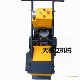 CX-280自走式多功能铲销机 旧跑道电动清理机