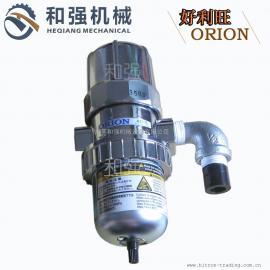 出售好利旺ORION压差式自动排水器 不锈钢AD-5