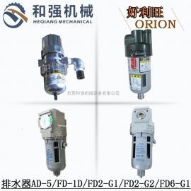 销售日本好利旺ORION FD-1D浮球式自动疏水阀/排水器