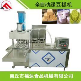 全自动绿豆糕机,全自动绿豆糕设备,全自动绿豆糕成型机