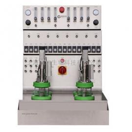 4联500mL平行生物反应器GS-MFB4500