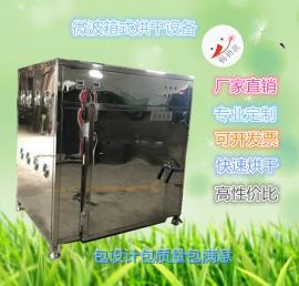 快餐加热微波炉小型杀菌加热设备厂家直销盒饭智能烘干机