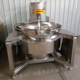 燃气加热行星炒锅-智能火锅炒料机器