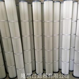 厂家批发 钢厂2米高锅炉房耐高温滤筒 聚酯纤维滤筒