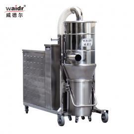非标工业吸尘器 大型工厂车间用工业强力吸尘器15KW